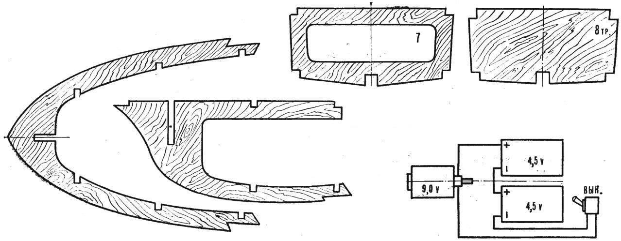Детали корпуса и электросхема