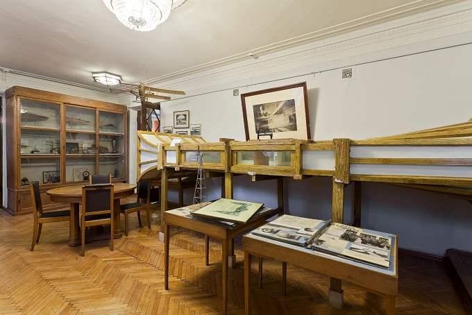 Музей Н.Е. ЖУКОВСКОГО