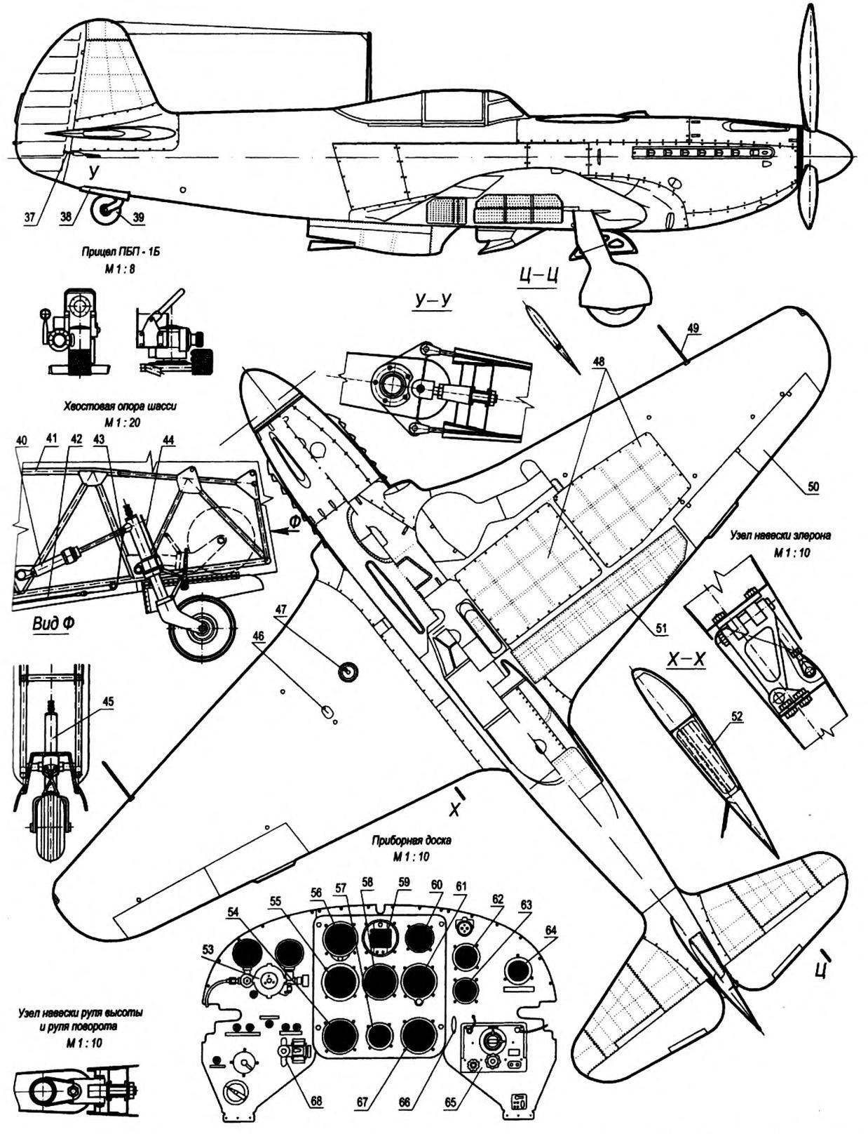 Истребитель Як-9 ВК-107А