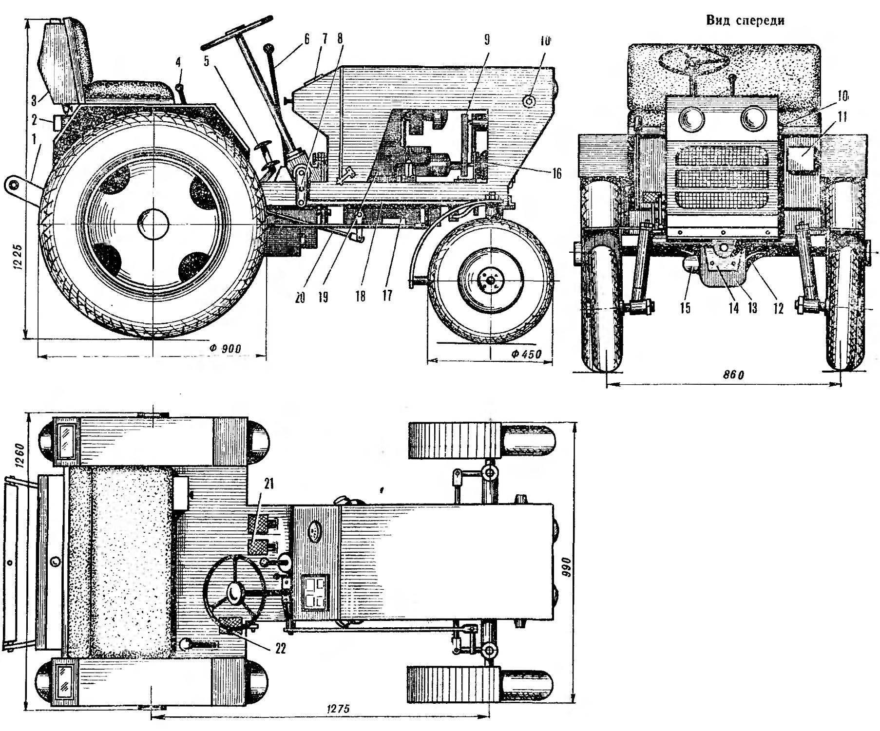 Рис. 1. Микротрактор «Амурчонок»