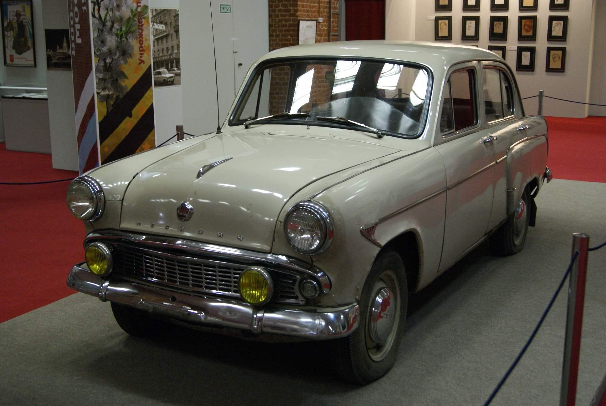 Малолитражный автомобиль МОС'КВИЧ-403 выпуска 1962 г.