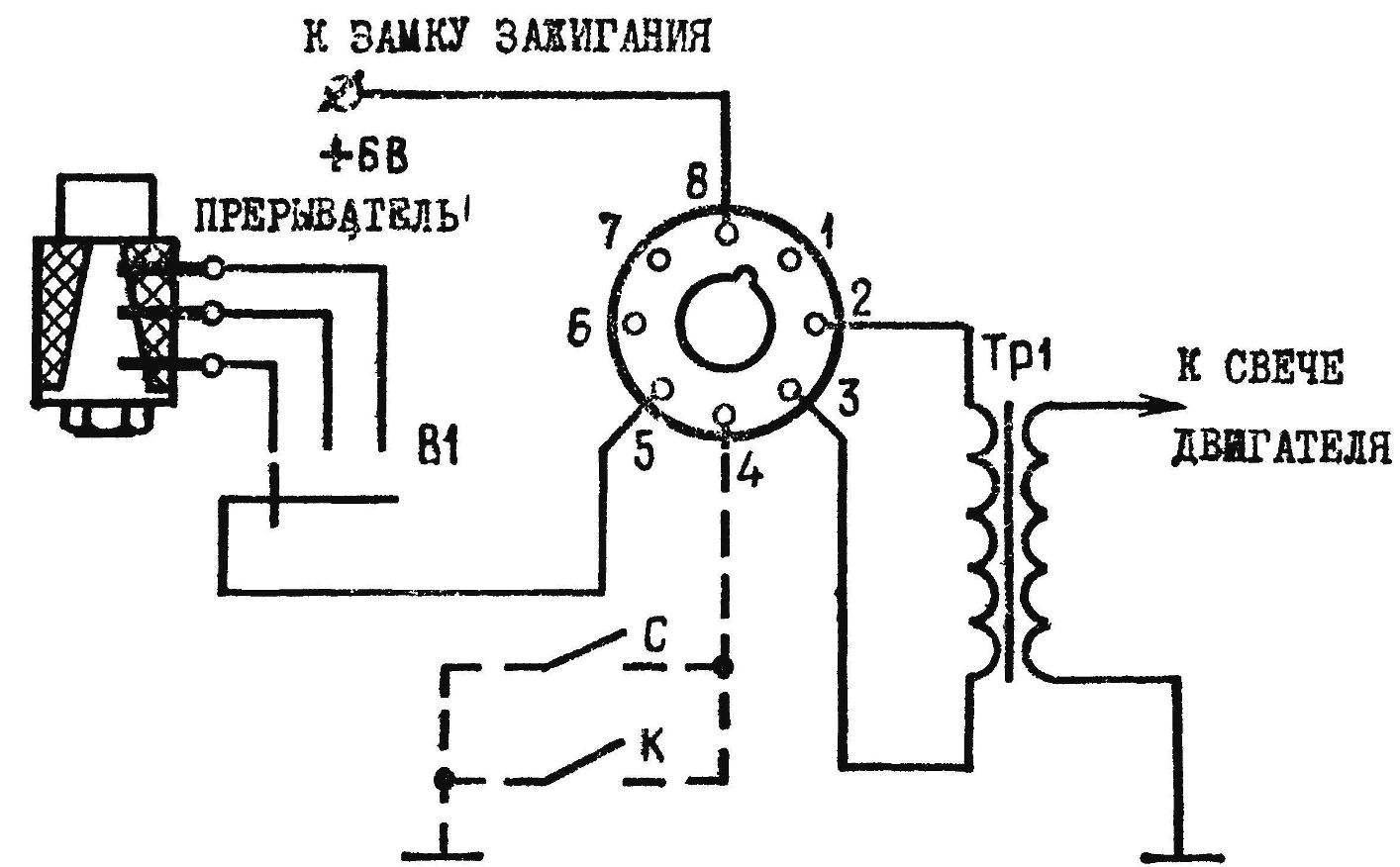 Fig. 2. Wiring diagram for connector to the electrical system of the motorcycle.
