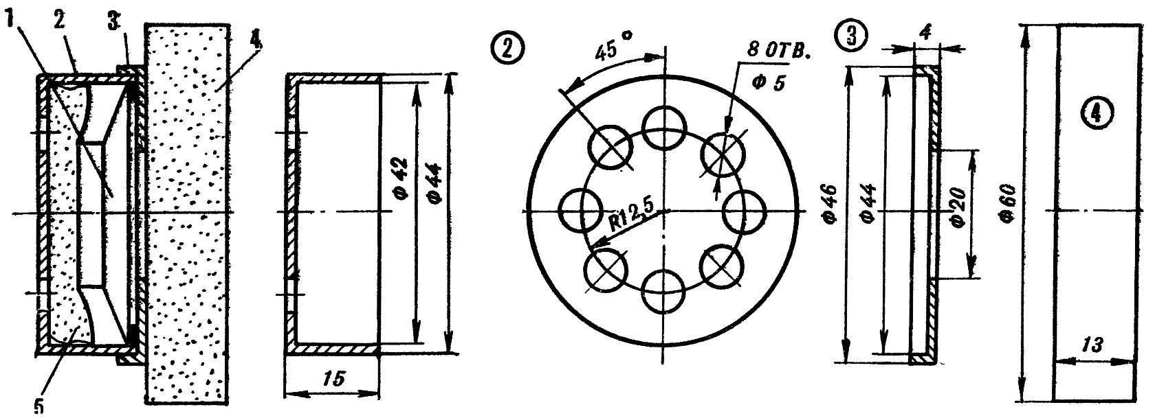 Рис. 3. Конструкция телефона на базе головки 0,05ГД-1