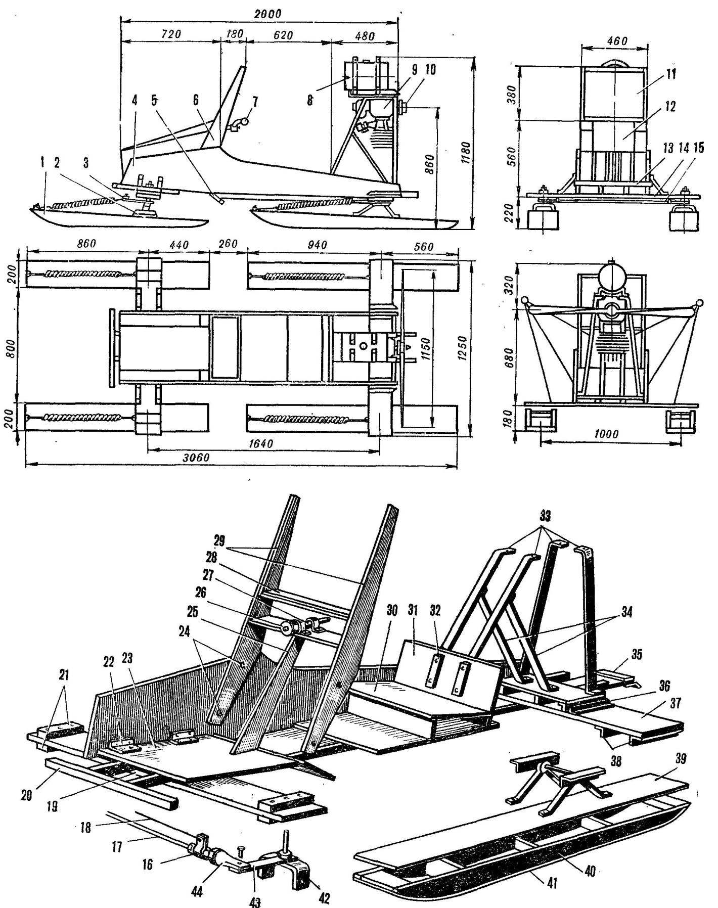 Рис. 2. Конструкция аэросаней «Комета-70»