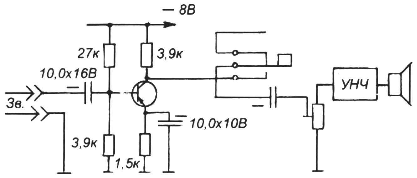 Схема І каскада УЗЧ с