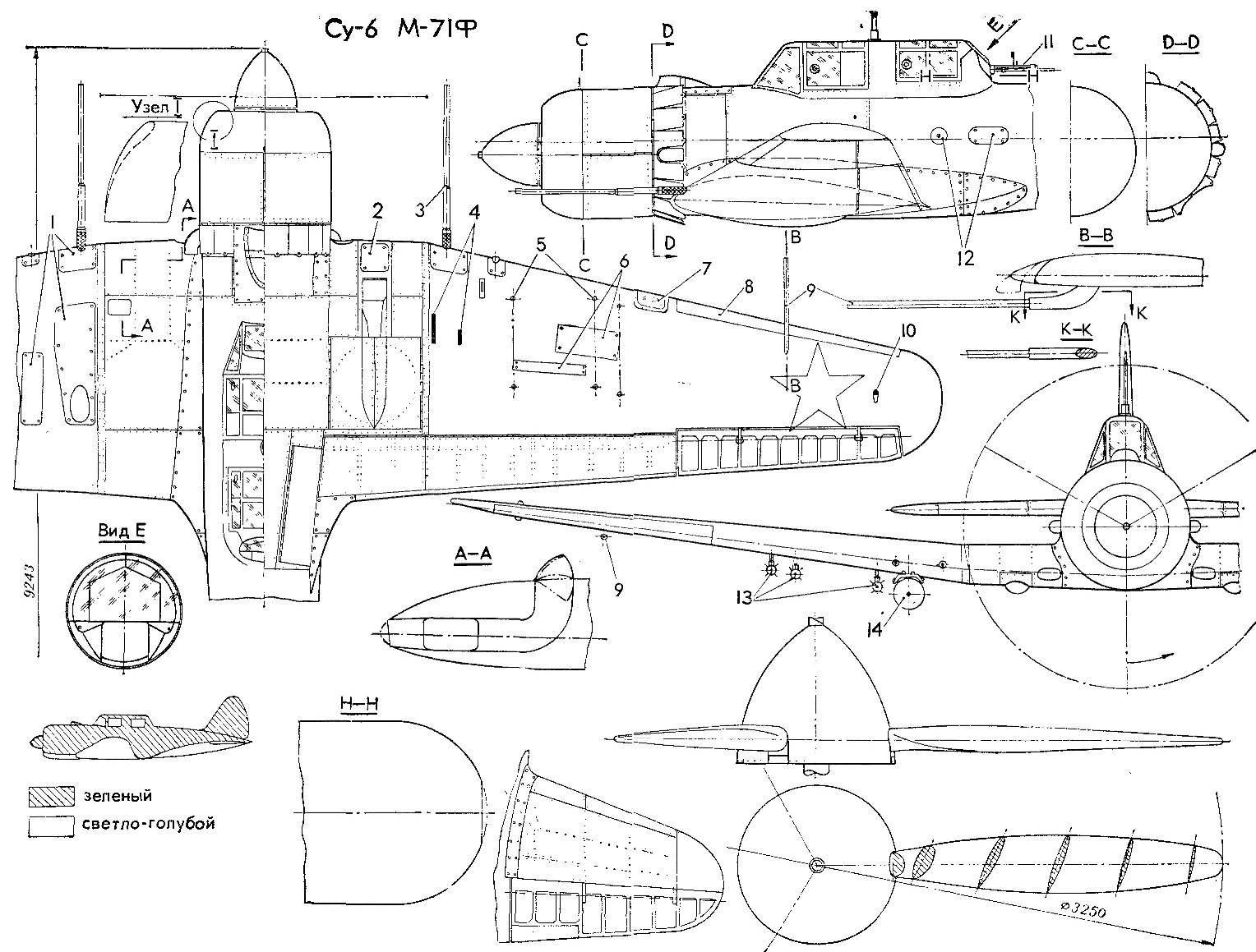 Су-6 М-17Ф