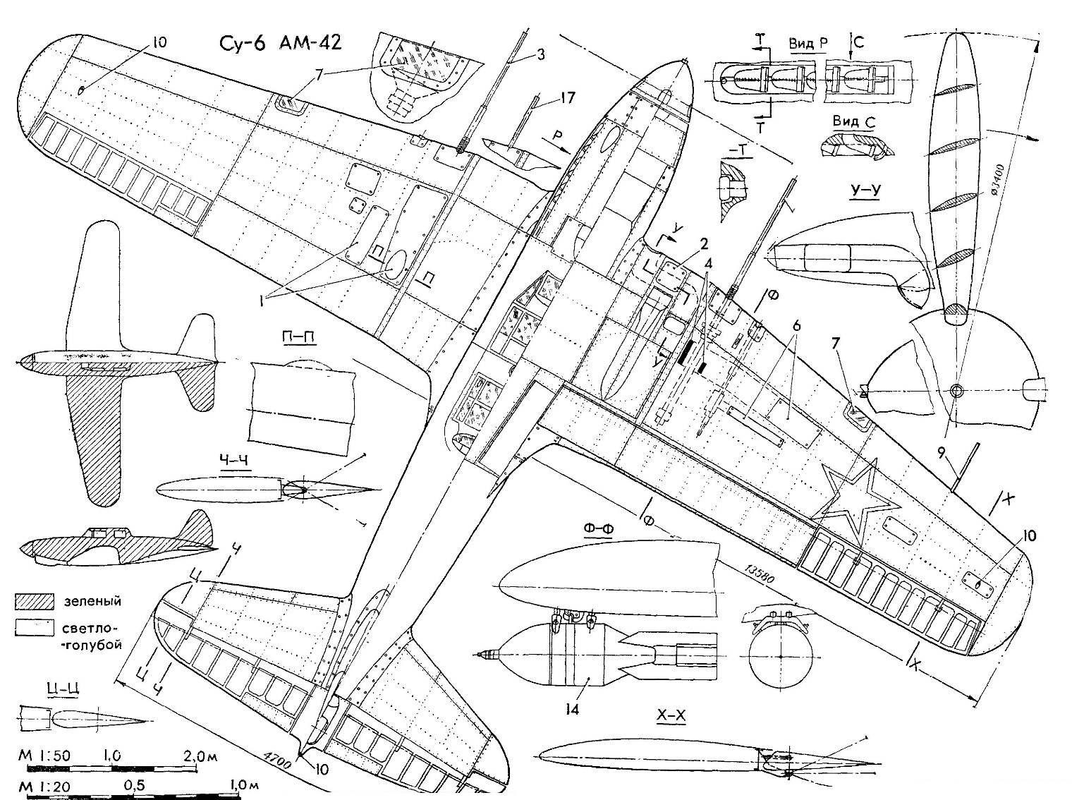 Су-6 АМ-42