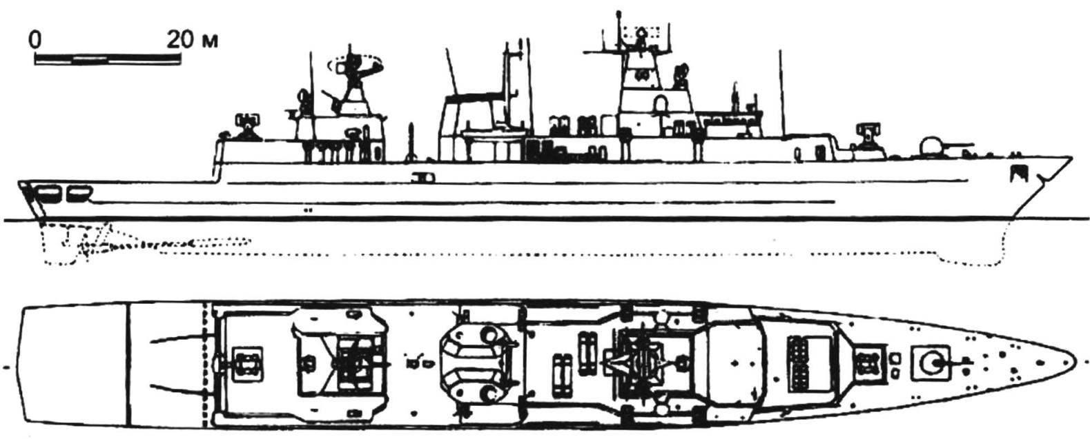 98. Frigate