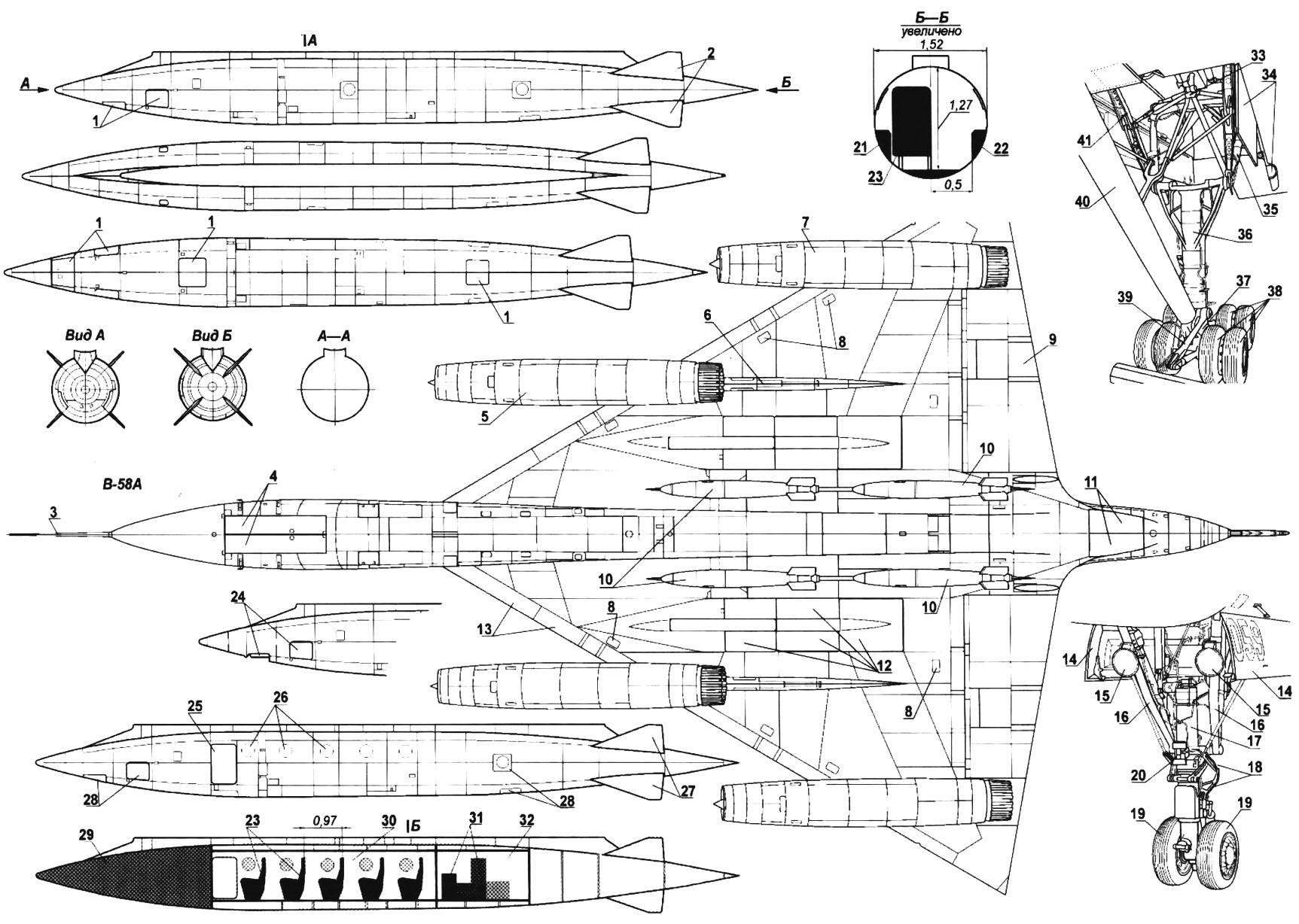 Сверхзвуковой стратегический бомбардировщик CONVAIR В-58А HUSTLER