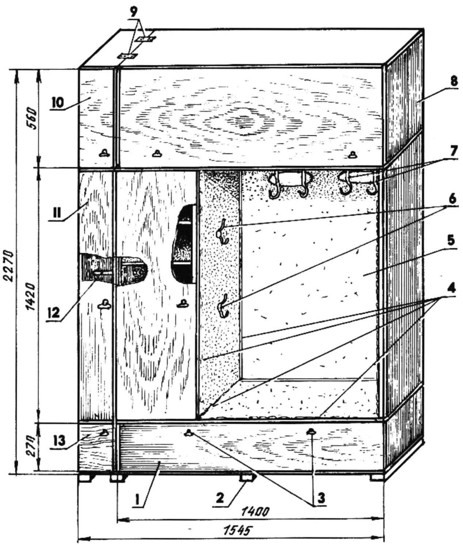 Рис. 2. Шкаф для прихожей в сборе с колонкой