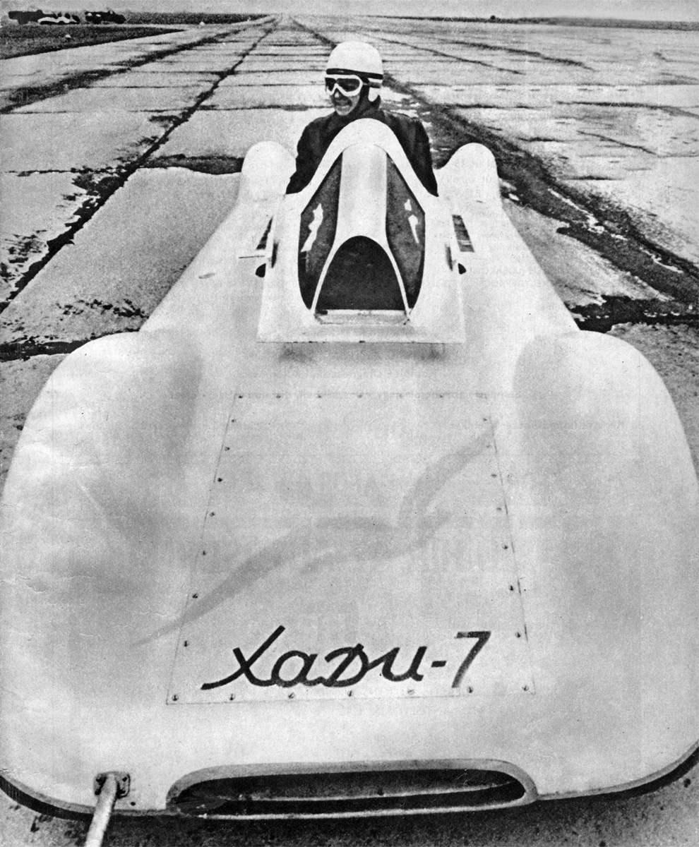 The polygon — turboadmin HADI-7.