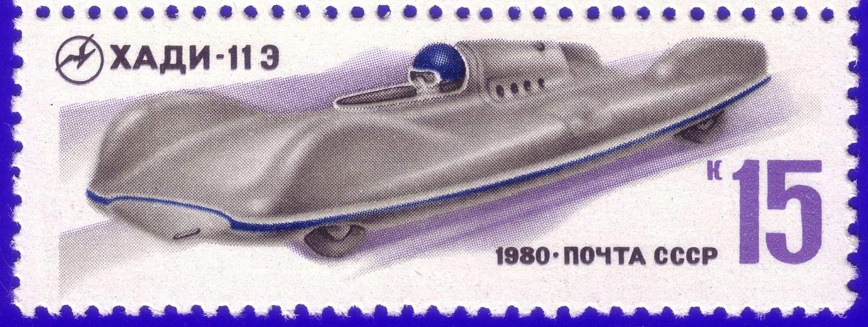 Электромобиль ХАДИ-11Э