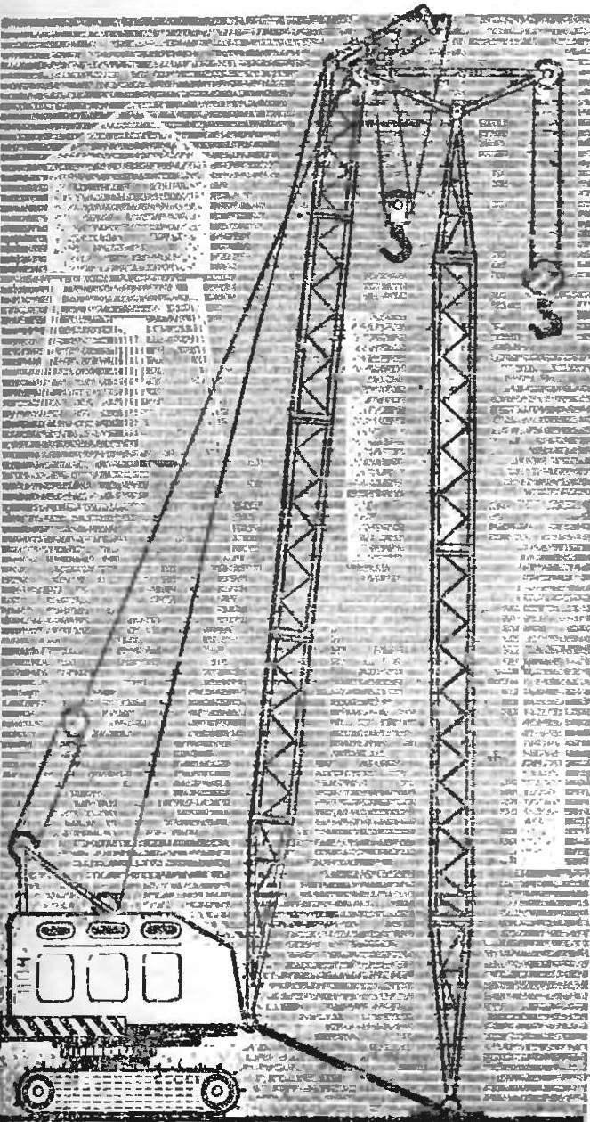Рис. 5. Кран с четырехзвенной стрелой.