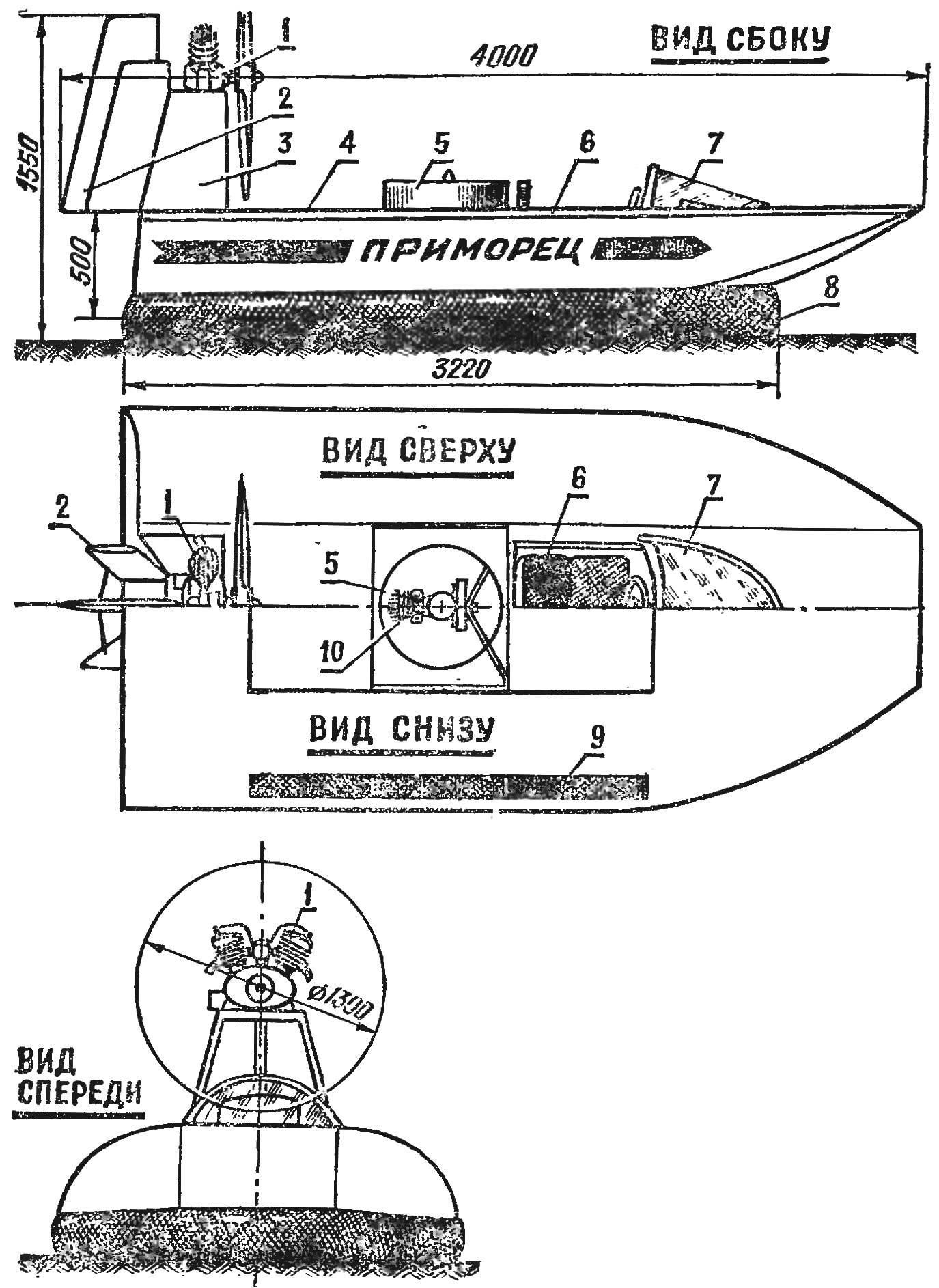 Рис. 1. Схема в трех проекциях