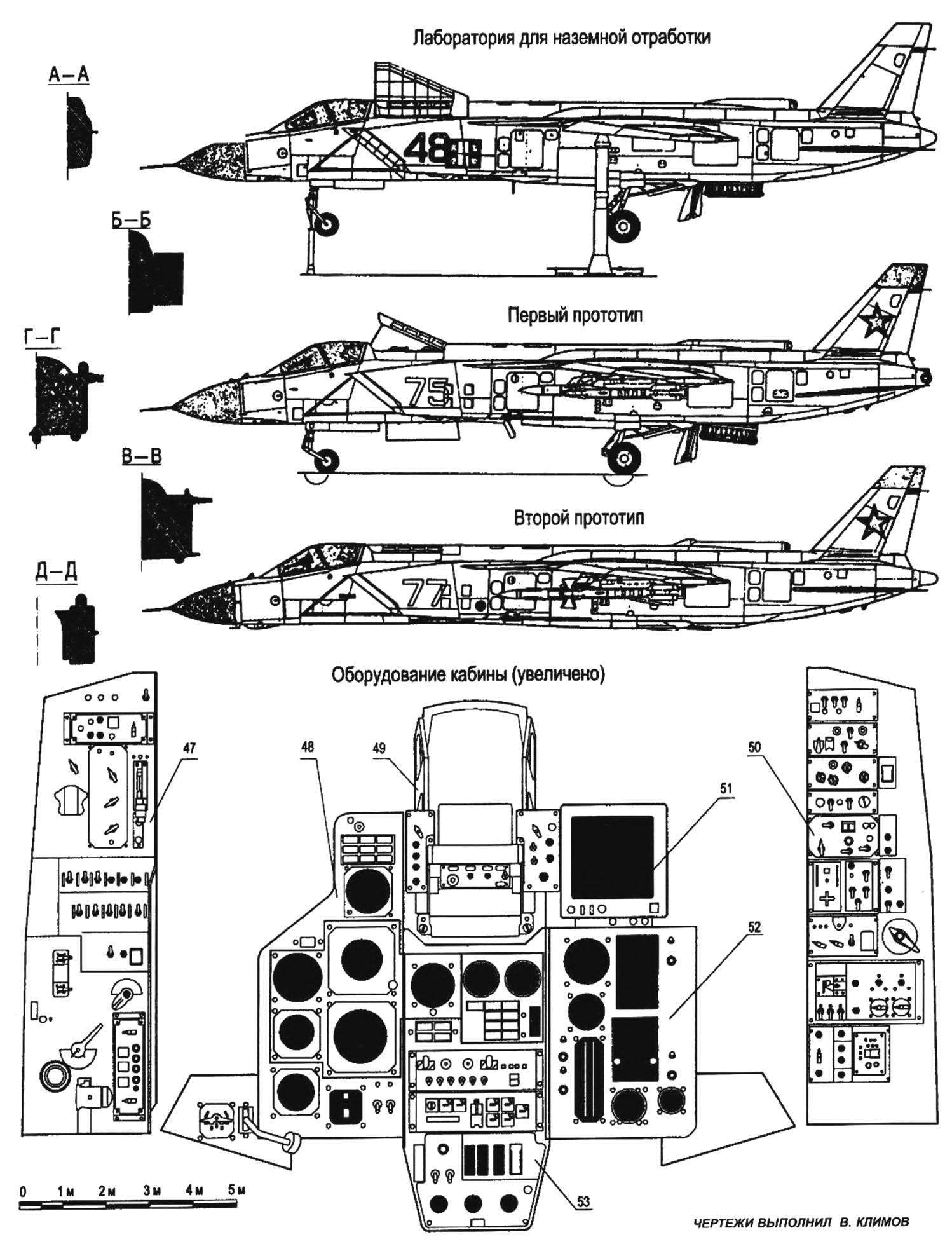 Истребитель Як-41