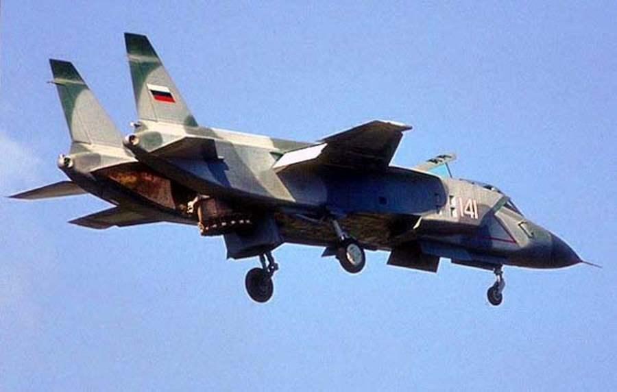 Як-41 М