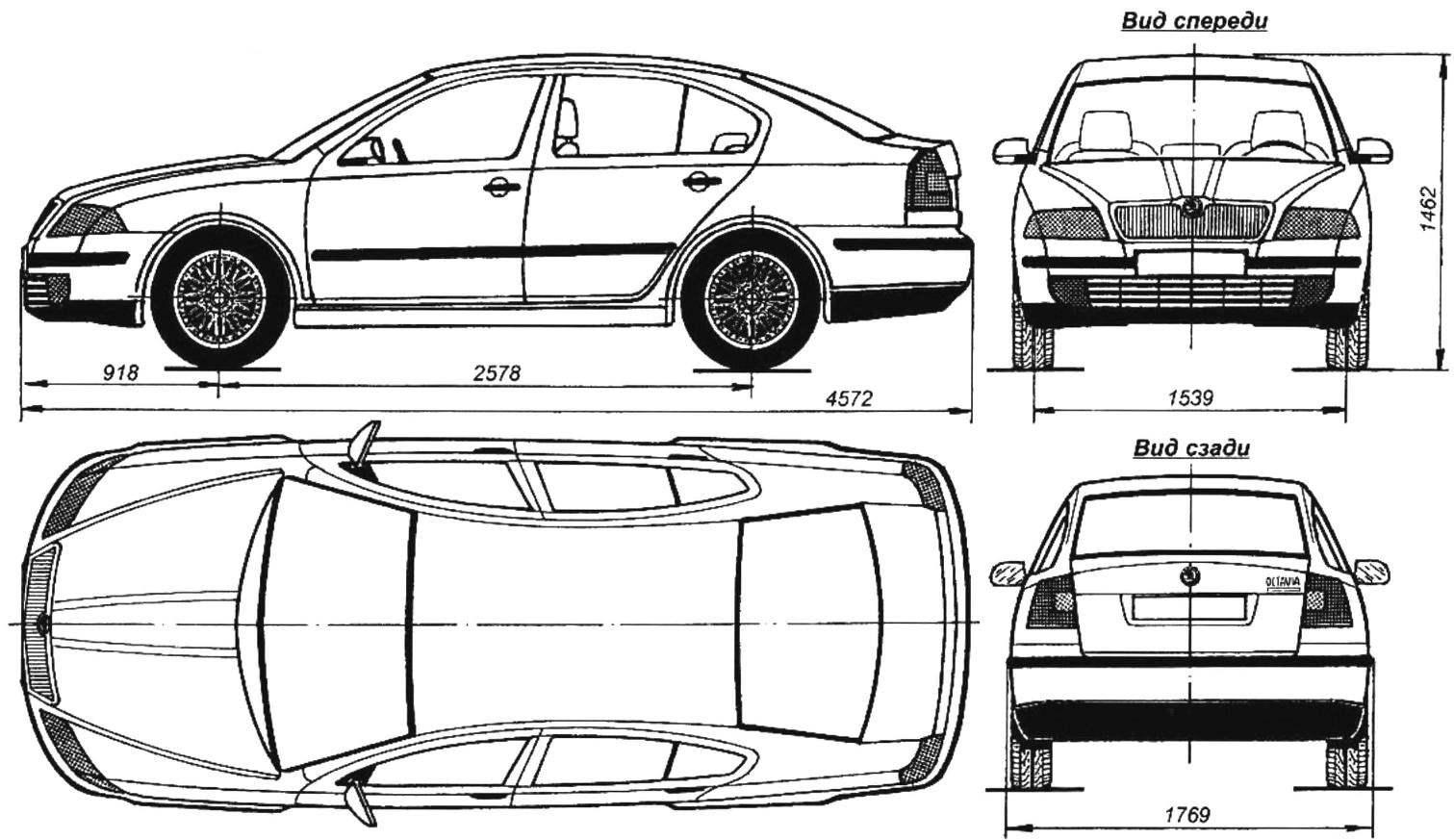 Геометрическая схема переднеприводного автомобиля SKODA OCTAVIA выпуска 2004 года