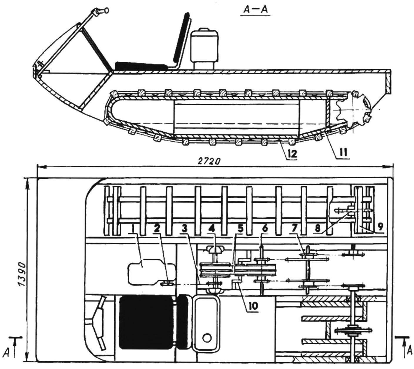 Snowmobile transmission