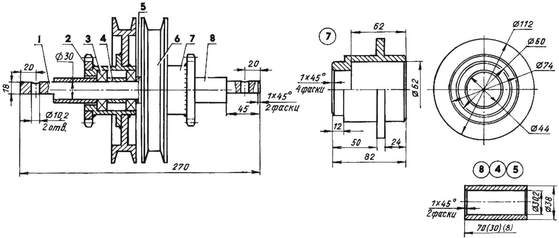 Node idomou shaft of the variator