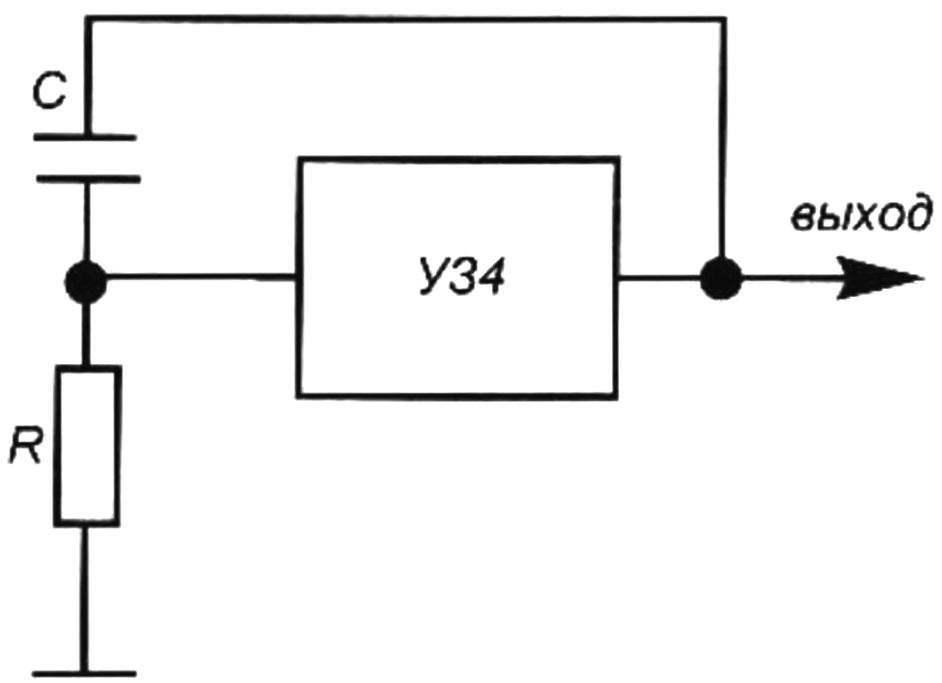 Рис. 1. Общая схема построения генератора низкой частоты