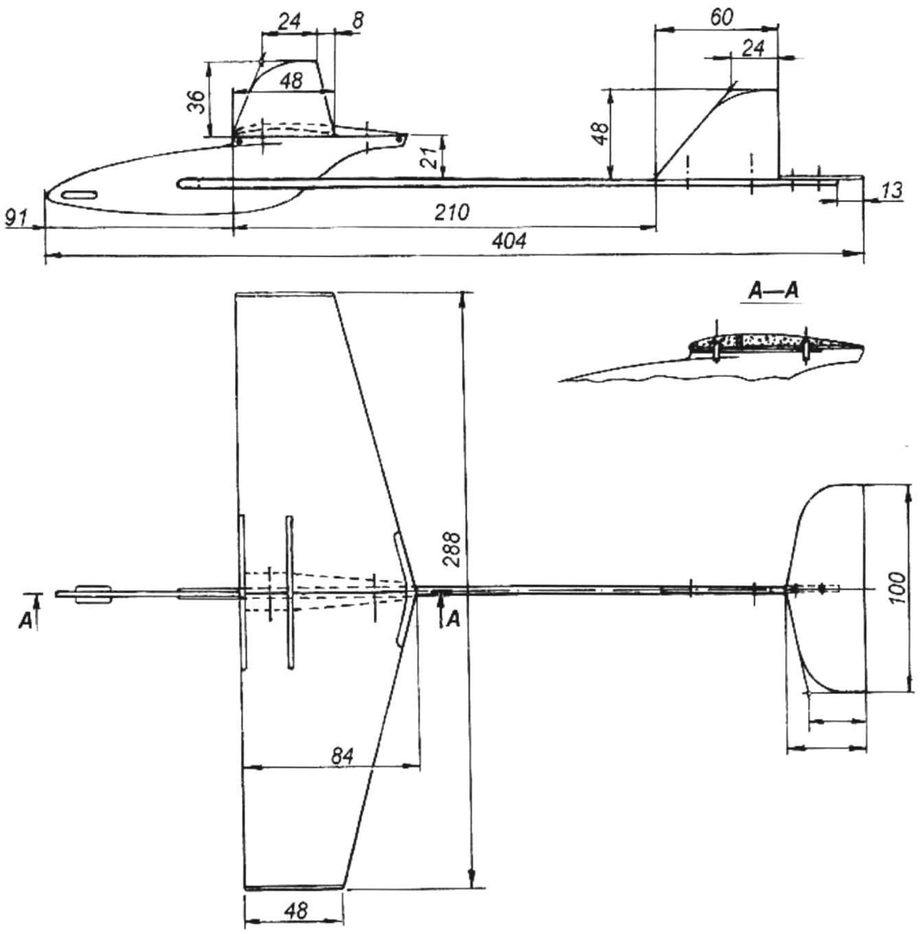 Геометрическая схема метательною планера