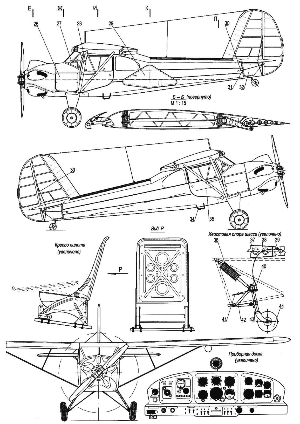 Самолет Як-12 М-ПФР