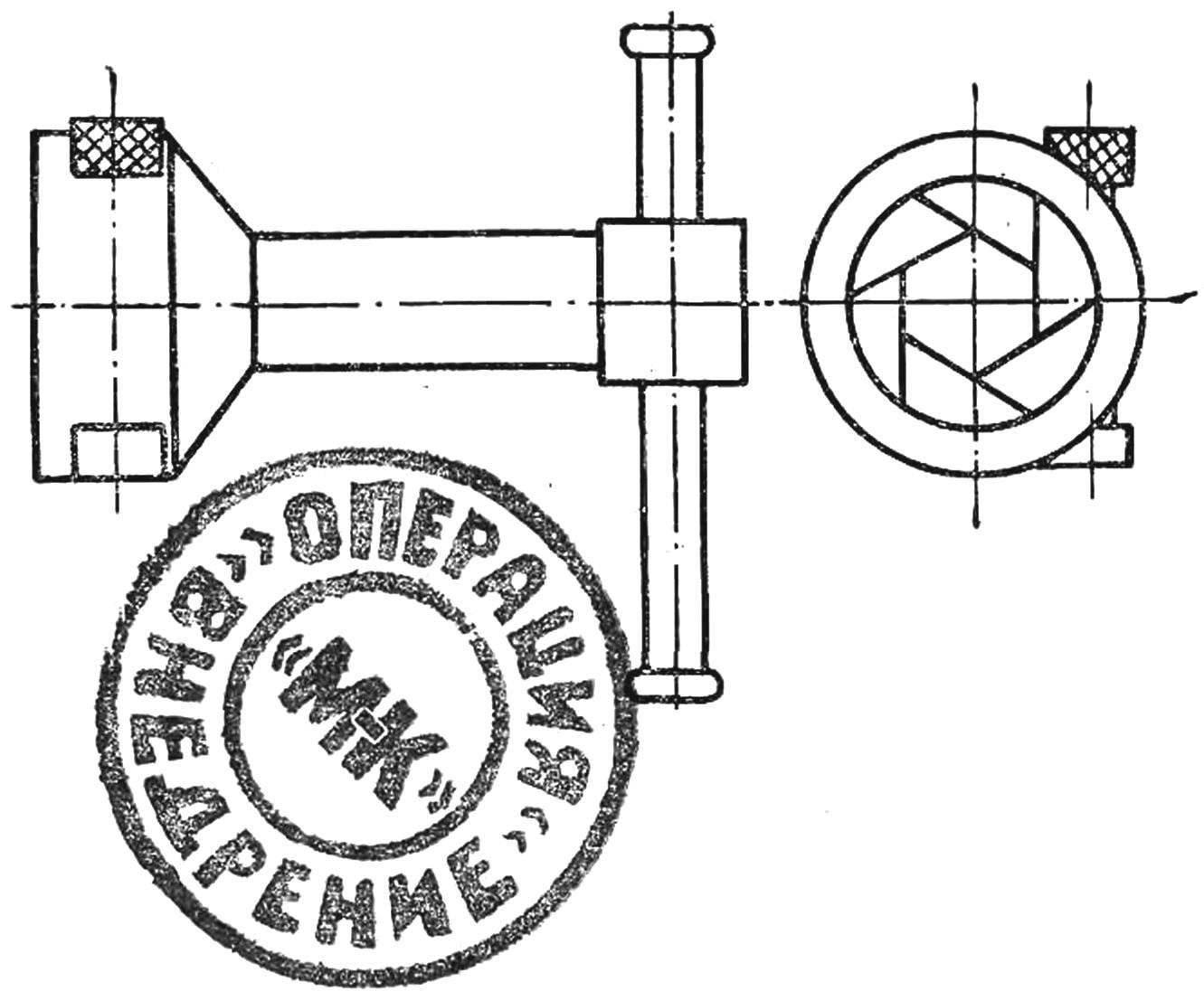 Рис. 2. Универсальный торцовый ключ.