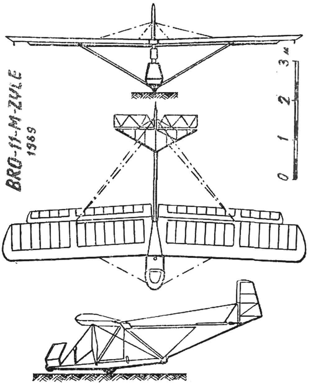 Рис. 6. Учебный планер конструкции Б. Ошкиниса. БРО-11-М «Зиле» («Синица»).