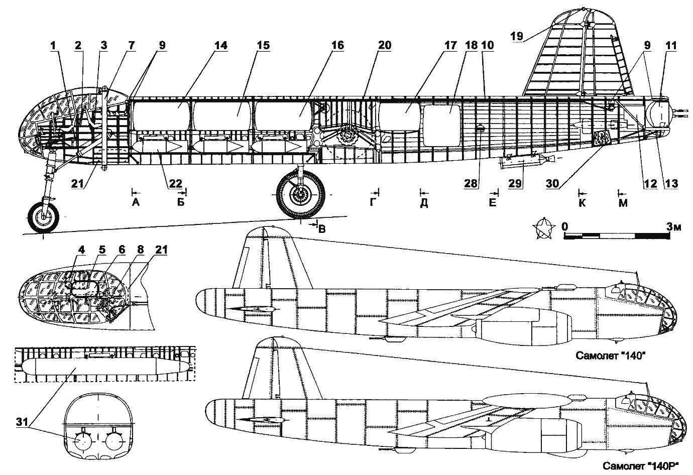 Самолет EF-131