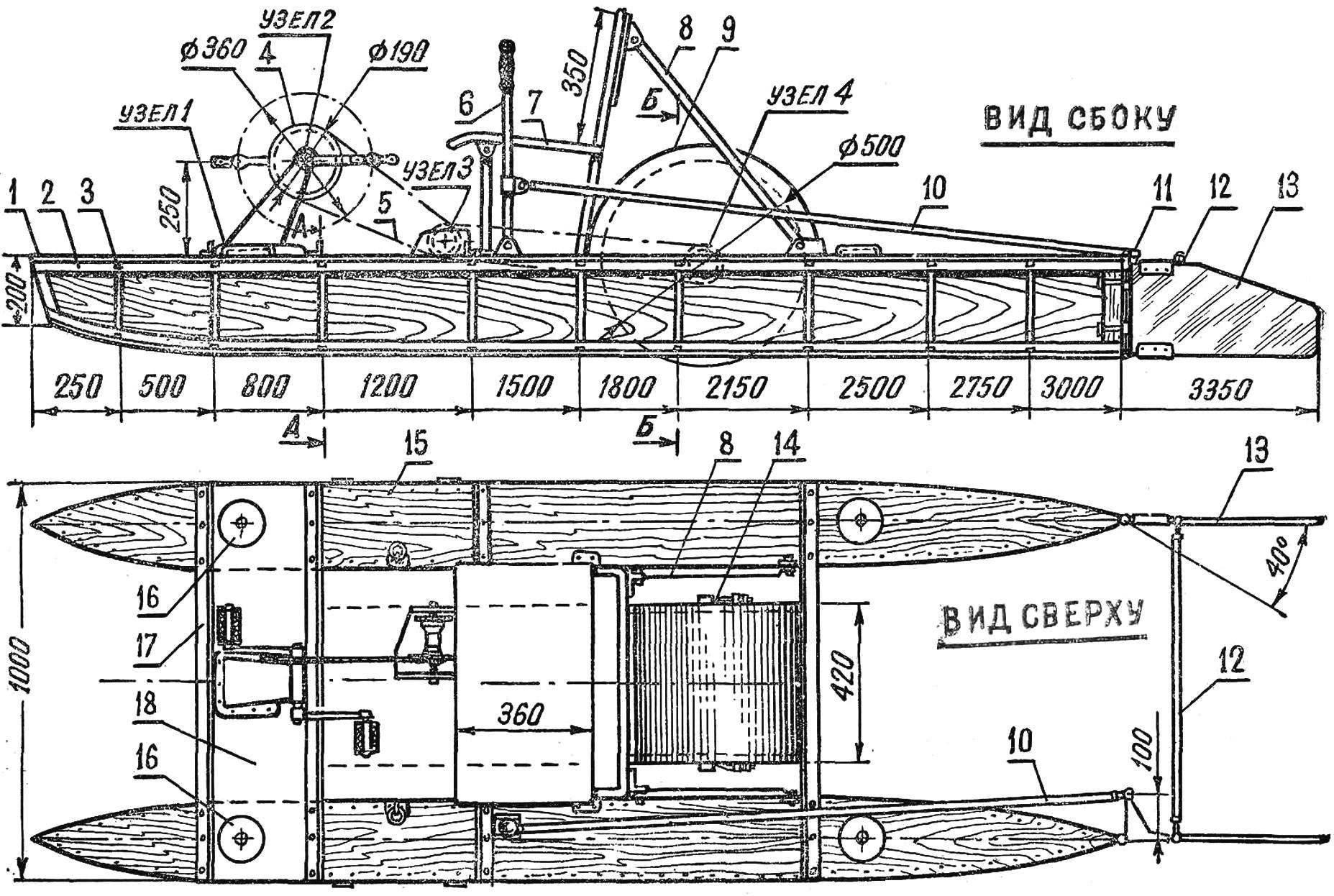 Рис. 1. Велокатамаран «Малек»