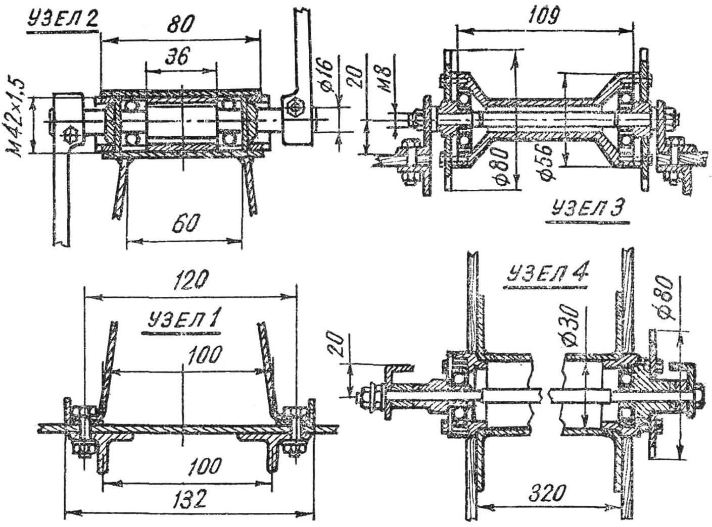 Рис. 2. Детали цепного привода