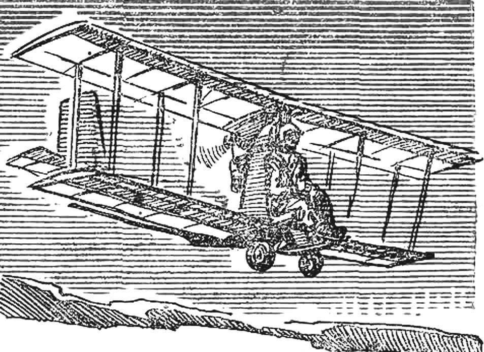 «АЭРОКАРТ» — сверхлегкий биплан американского инженера В. Чивсрса. Напоминает старинные самолеты, но имеет хорошие летные качества и удобен для первоначального обучения.