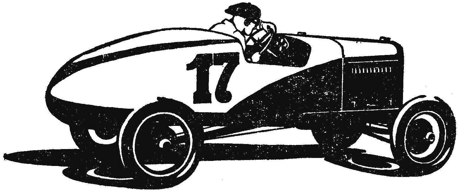 Рис. 5. Гоночный автомобиль, изготовленный ленинградскими спортсменами на базе ГАЗ-А.