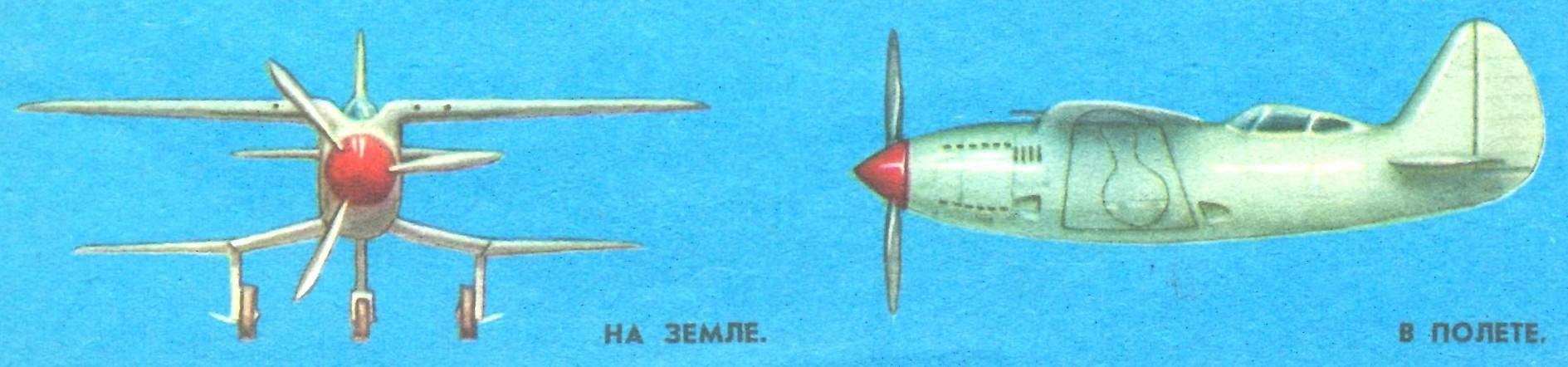 ИСТРЕБИТЕЛЬ ИС-4