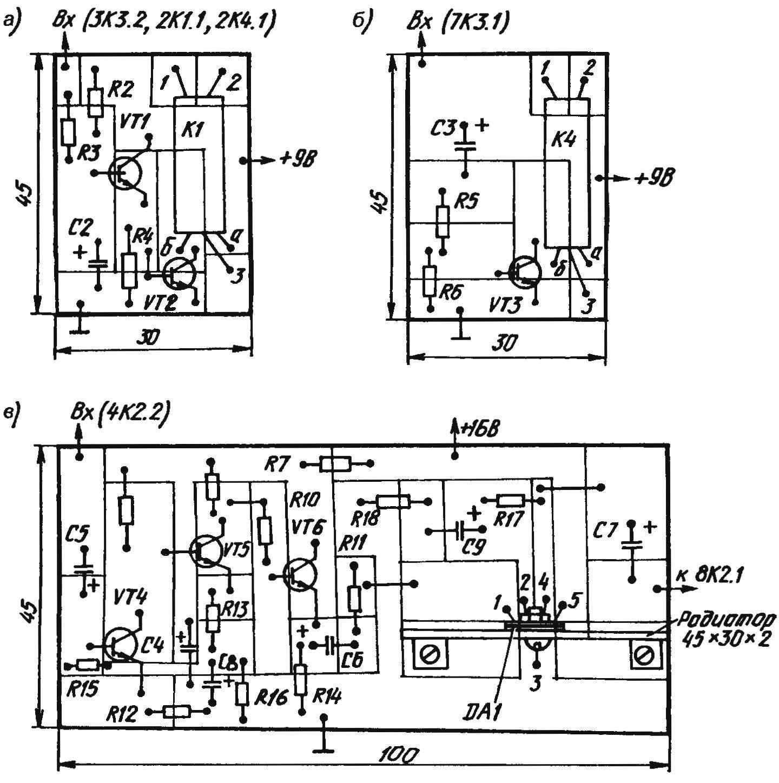Топология псевдопечатных плат субблока управления (а), одновибратора (б) и усилителя базового блока (в)