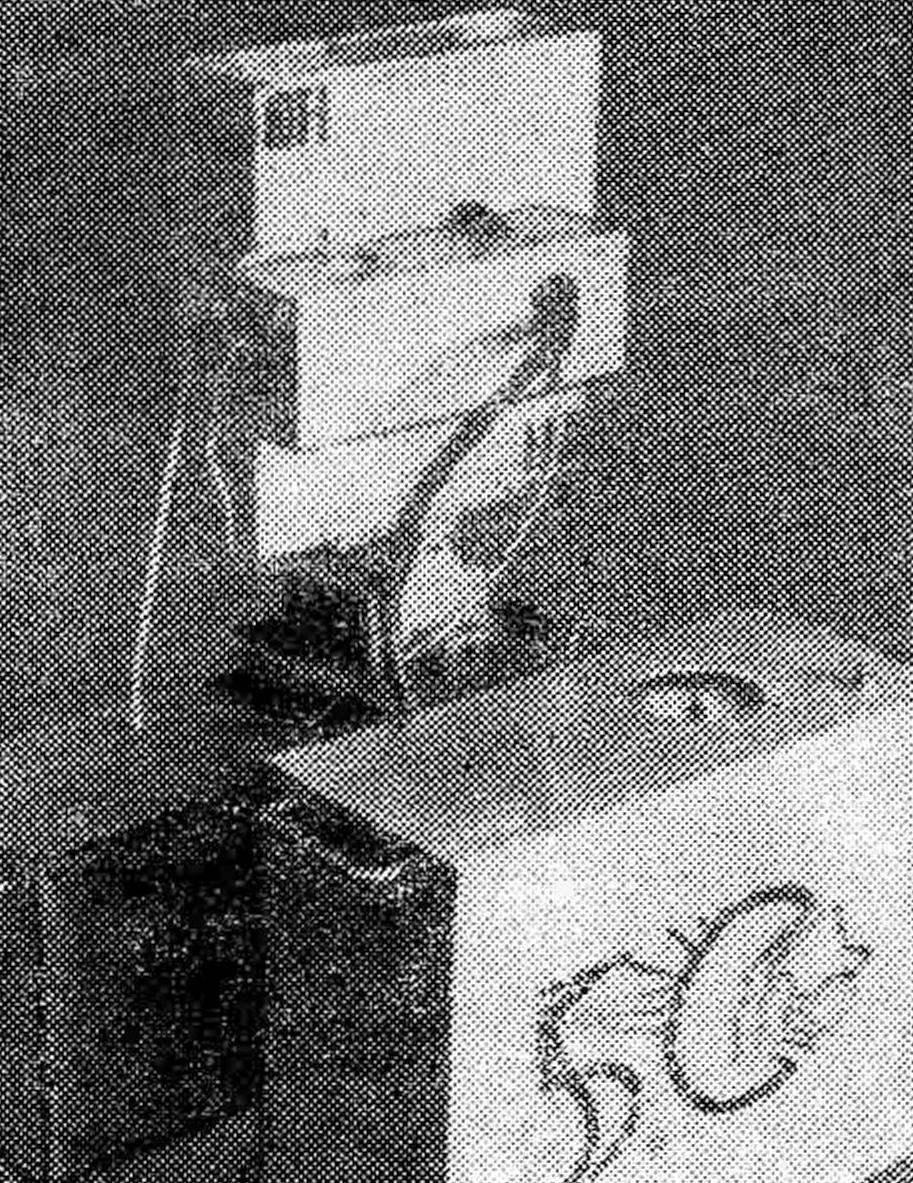 Лазер «ЮТ-1» пионерской «фирмы».