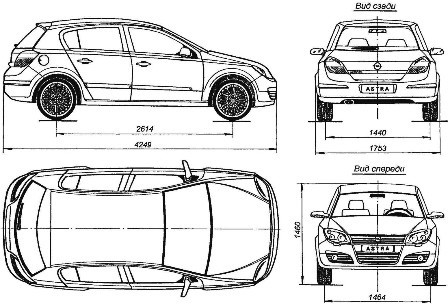 Геометрическая схема автомобиля OPEL ASTRA