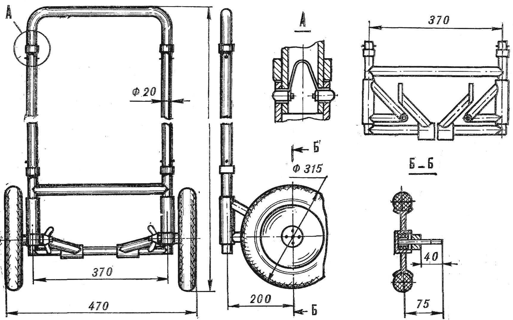 Рис. 1. Платформа в собранном сложенном (справа) положении.