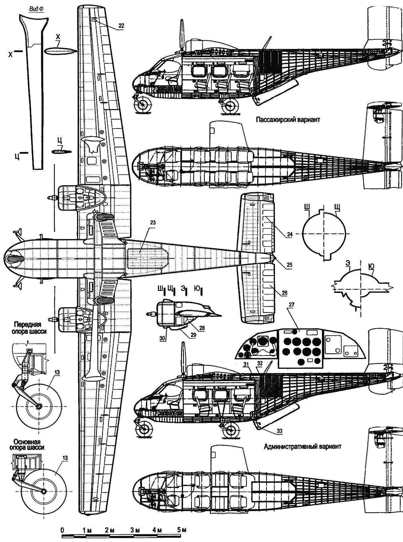 Многоцелевой самолет Ан-14