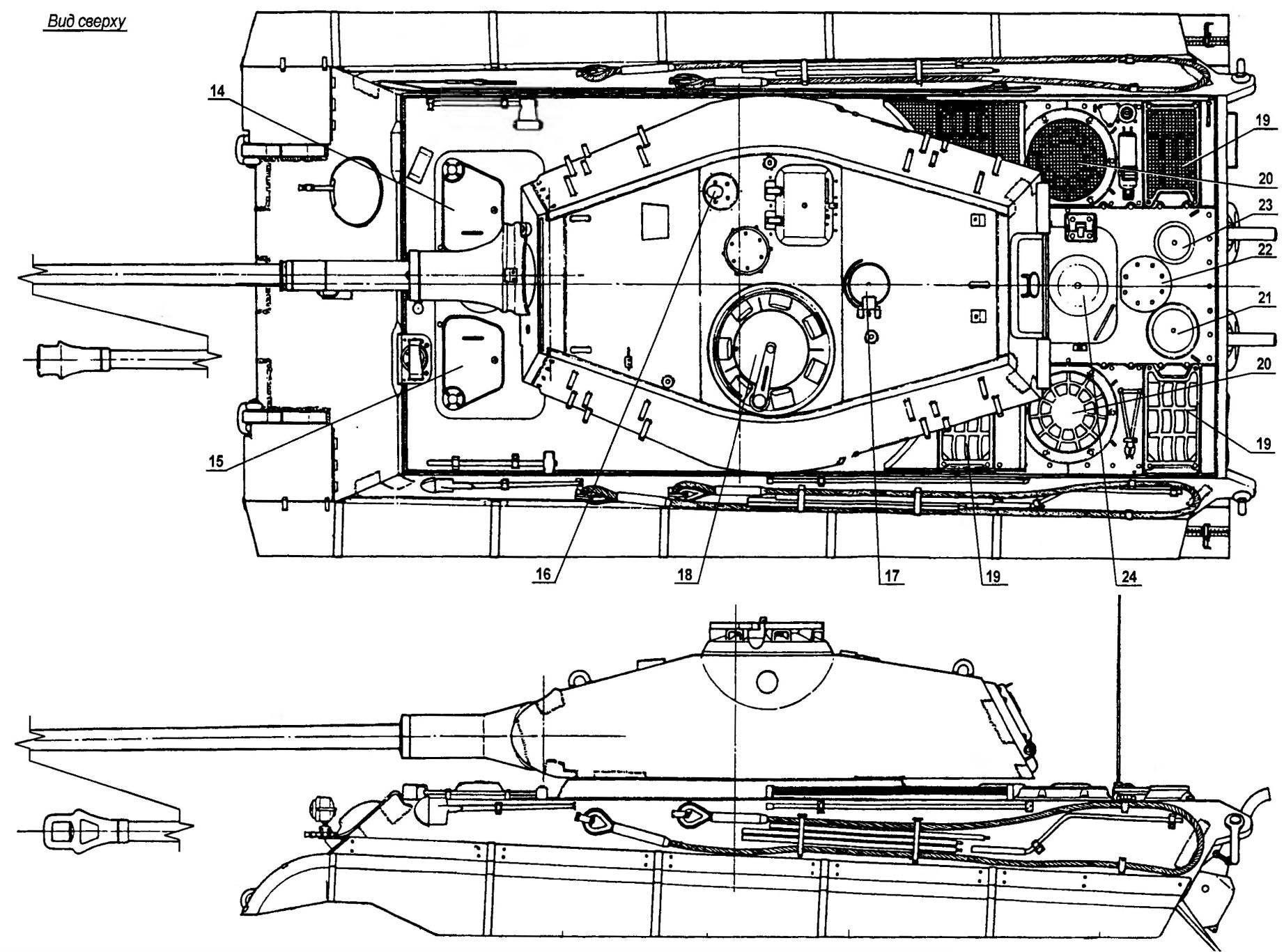 Тяжелый танк Tiger II
