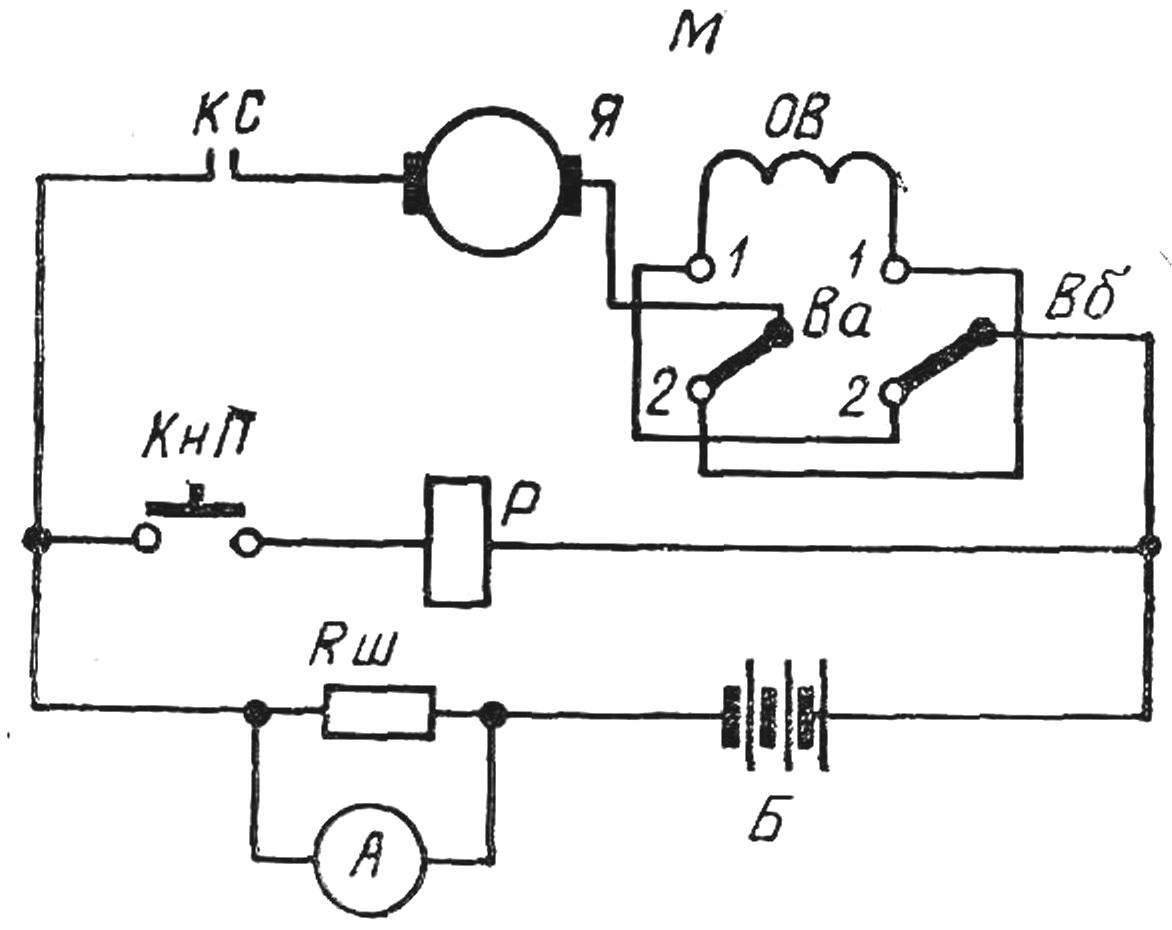 Fig. 2. Electrical schematic map of HADI