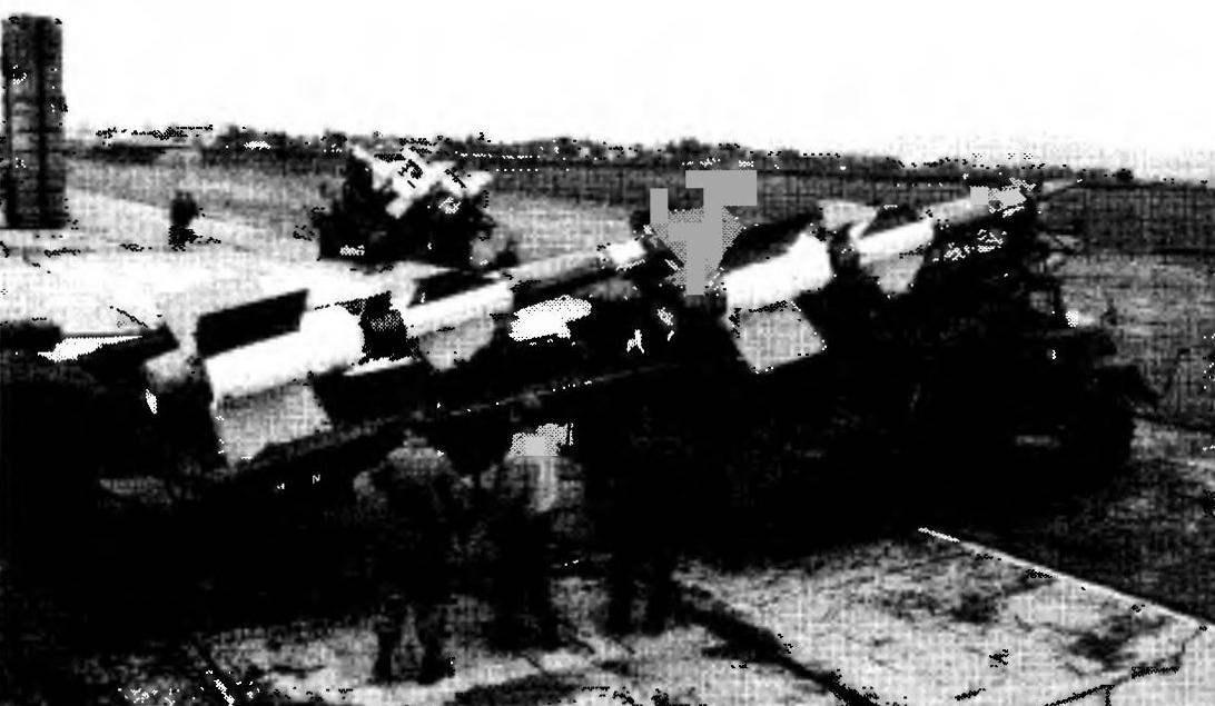 Loading launcher 5П73