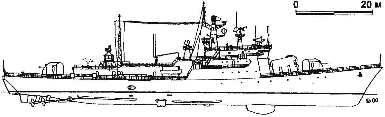 61. The frigate