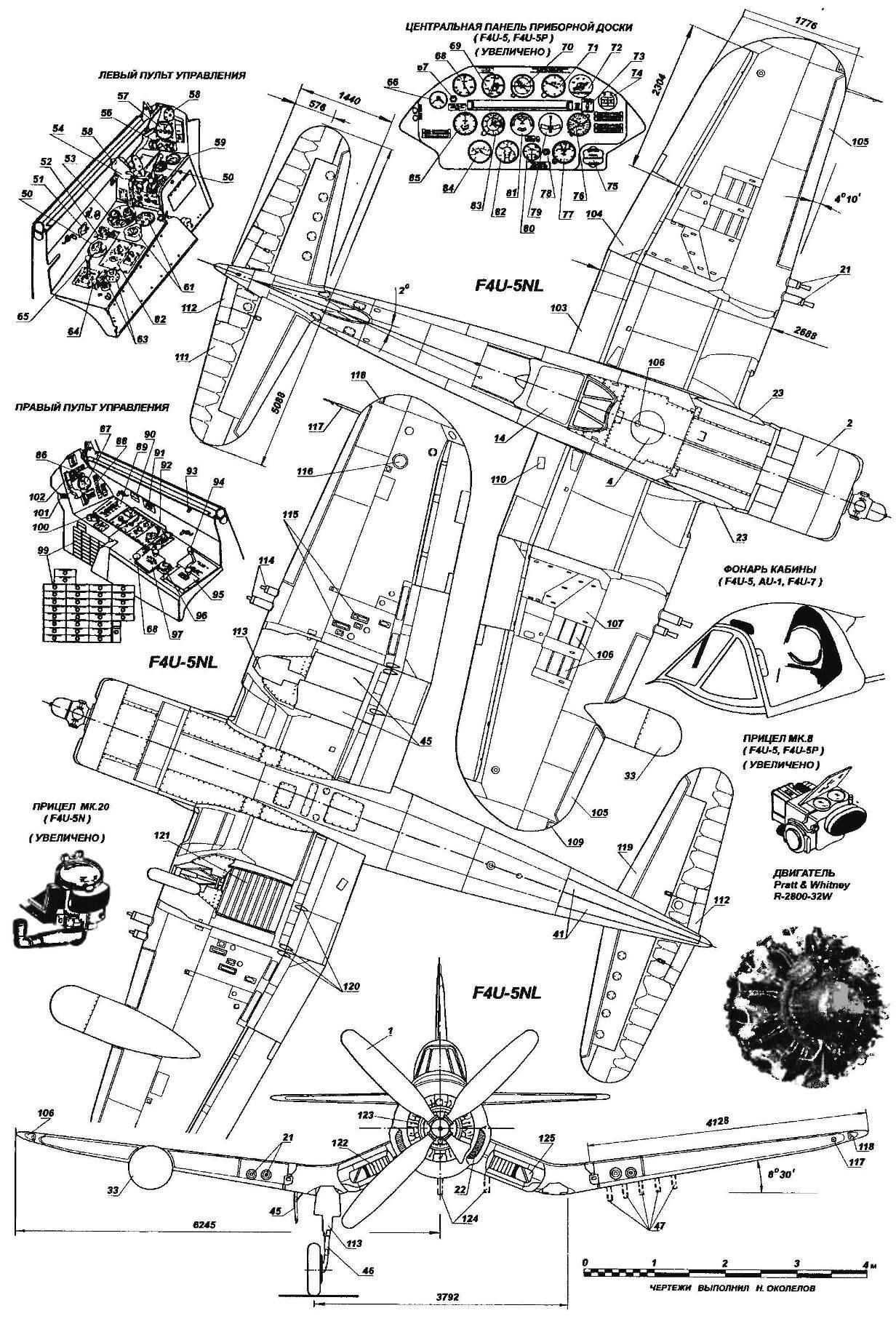 Палубный истребитель F4U CORSAIR