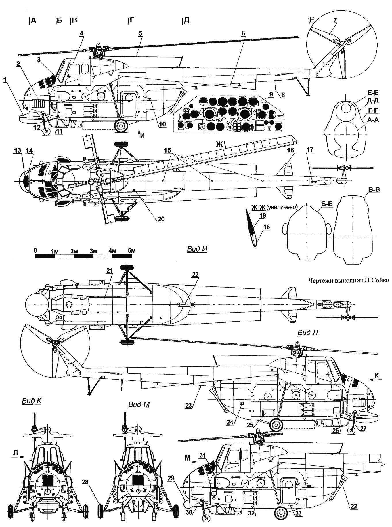 The Mi-4M