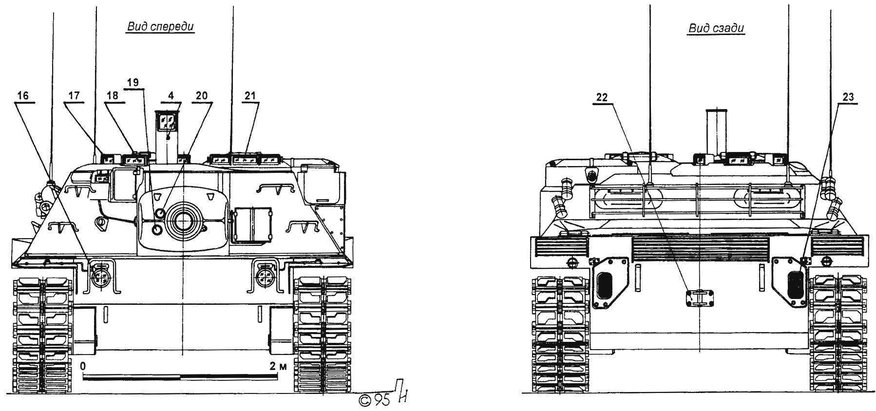МВТ-70 с 20-мм автоматической зенитной пушкой (западногерманский вариант)