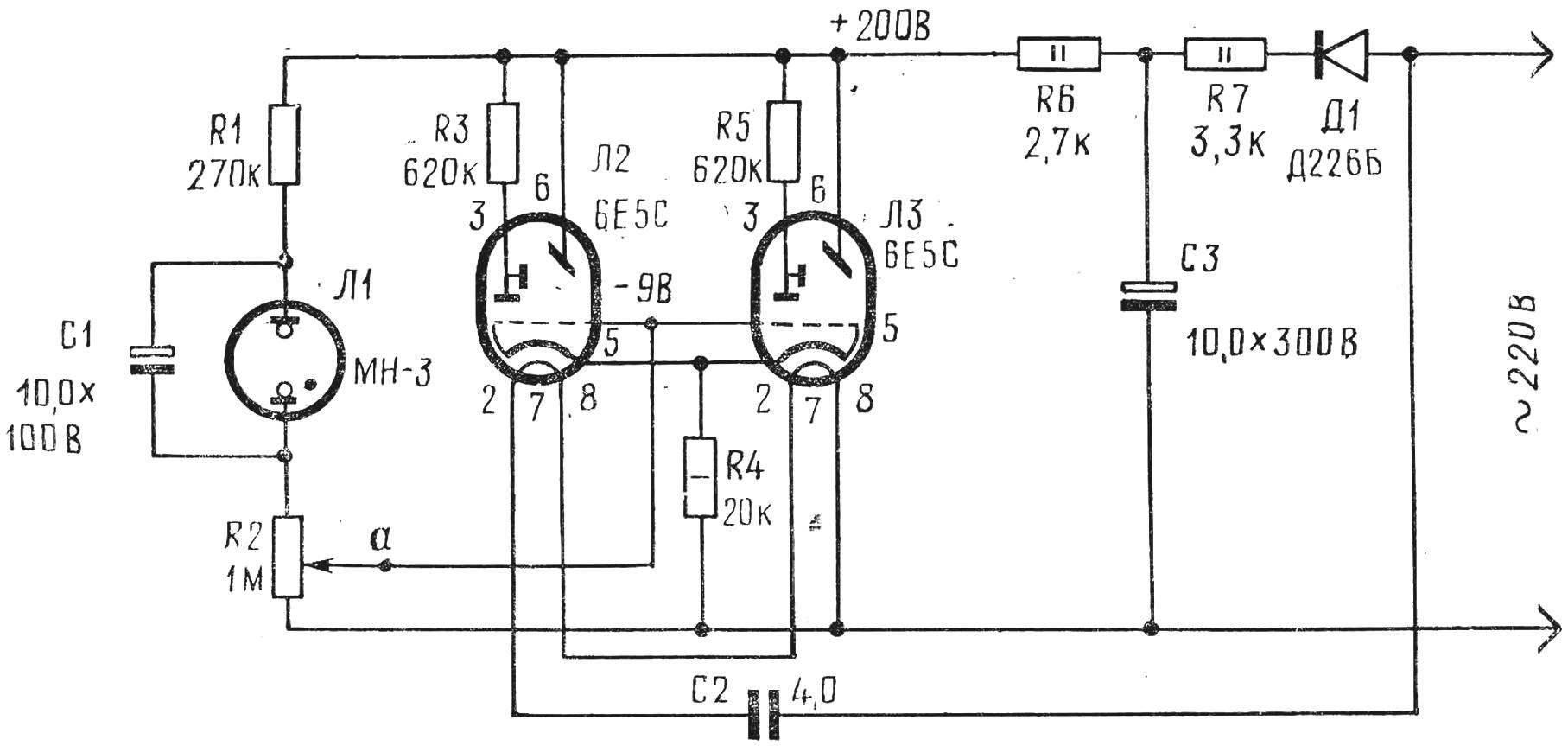 Принципиальная электрическая схема «электронного кота»
