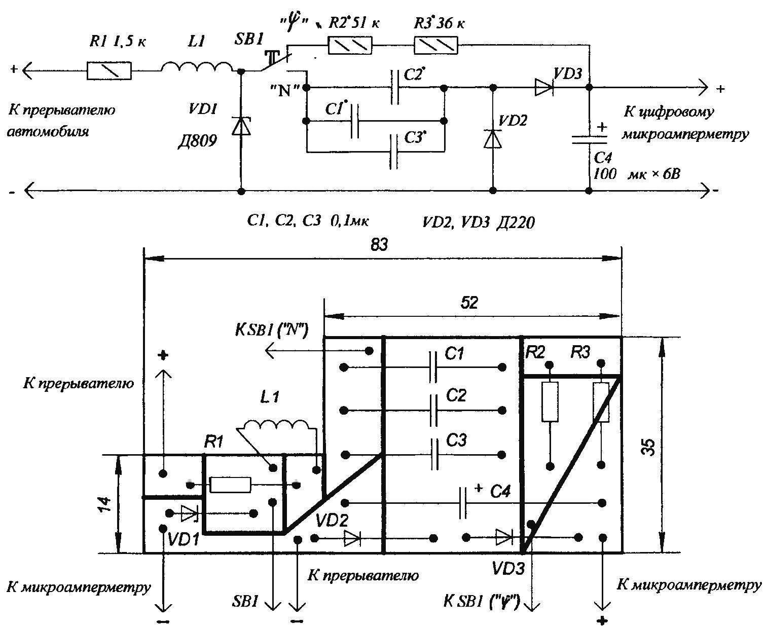 Принципиальная электрическая схема, топология печатной платы и сама приставка к микроамперметру цифрового мультиметра, превращающая последний в поистине незаменимый прибор для автомотолюбителя