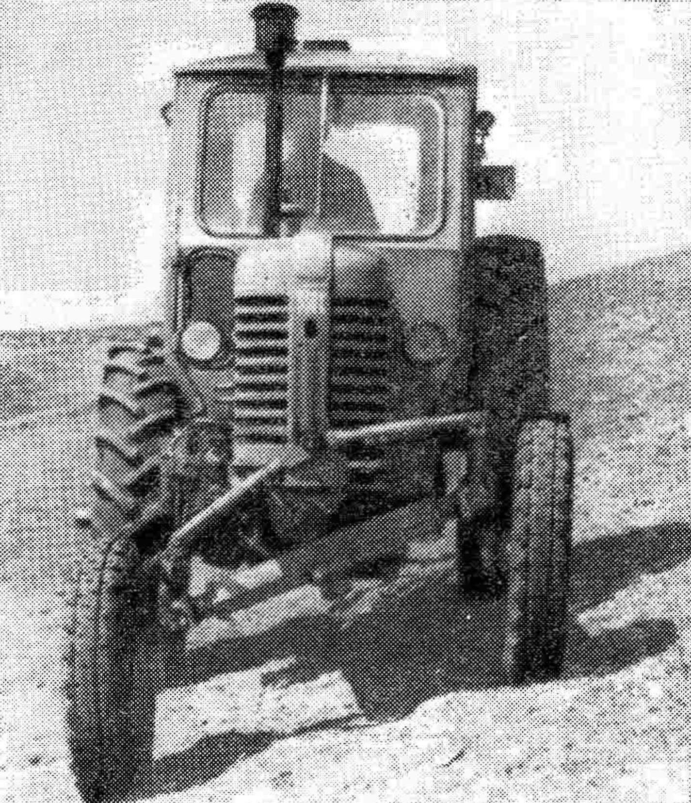 Fig. 1. Tractor hillside T-50K.