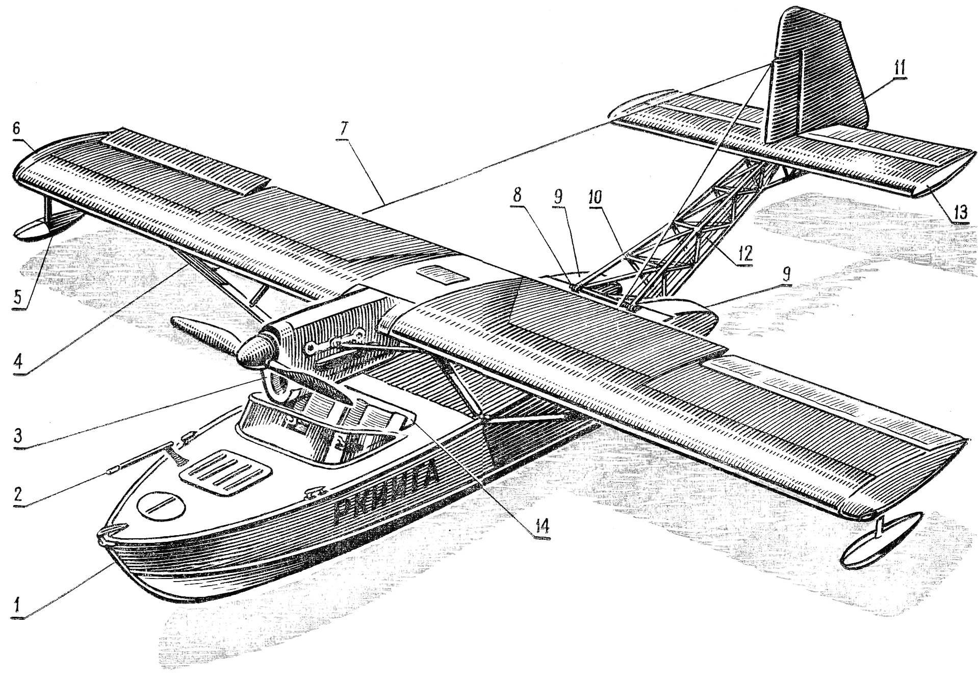 Рис. 1. Общая компоновка гидросамолета РКИИГА-74